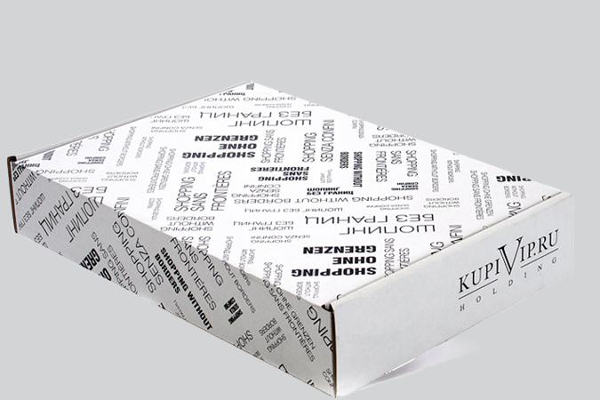 Corrugated Boxes 46