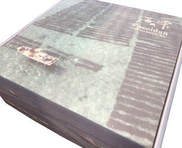 Digitally Printed Boxes